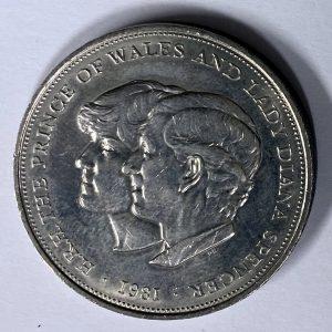 1981 Royal Wedding Crown
